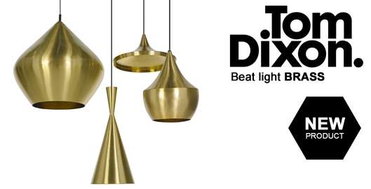 New Color For Tom Dixon Beat Light
