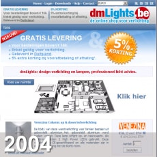 2004 Launch dmLights webshop